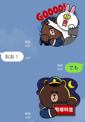 【隠しスタンプ】ブラウン運転手のLINE TAXI スタンプ(2015年04月29日まで) (10)