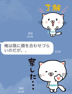 【動く限定スタンプ】動く!うるにゃん スタンプ(2015年04月27日まで) (11)