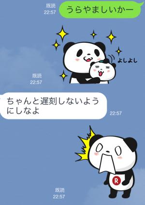【隠しスタンプ】お買いものパンダ スタンプ(2015年06月17日まで) (11)