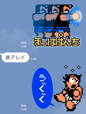 【ゲームキャラクリエイターズスタンプ】くにおくん スタンプ (5)
