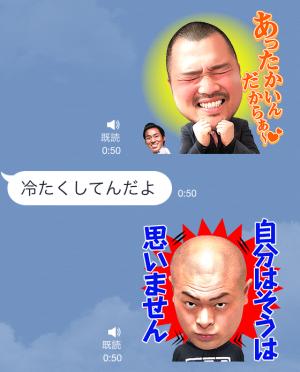 【音付きスタンプ】しゃべるワタナベ芸人 スタンプ (7)