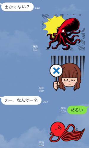 【動く限定スタンプ】動く!たことれんしば スタンプ(2015年4月20日まで) (3)