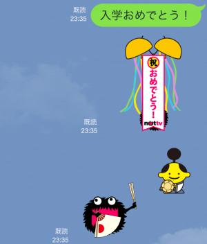 【動く限定スタンプ】NOTTVパック販売記念 動くnotty スタンプ(2015年04月20日まで) (5)