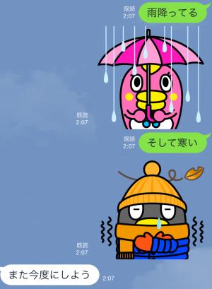 【テレビ番組企画スタンプ】そらジロー スタンプ (7)
