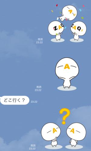 【動く限定スタンプ】ざっくぅ スタンプ(2015年05月11日まで) (9)