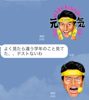 【隠しスタンプ】松岡修造の元気応援LINEスタンプ(2015年06月28日まで) (5)