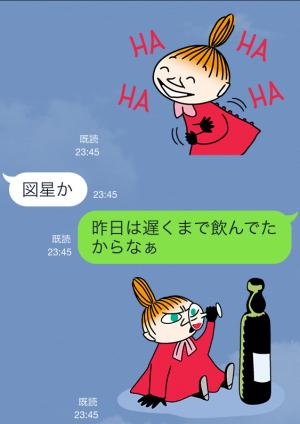 【公式スタンプ】リトルミイ スタンプ (5)