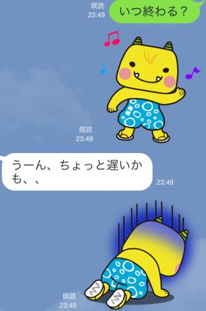【ご当地キャラクリエイターズ】のPRキャラ「えちゴン」だゴン! スタンプ (5)