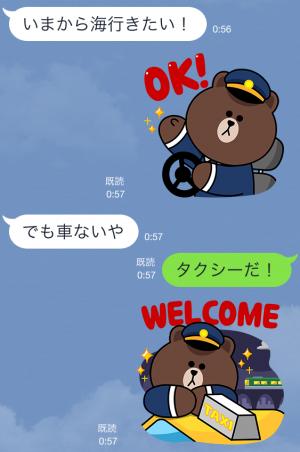 【隠しスタンプ】ブラウン運転手のLINE TAXI スタンプ(2015年04月29日まで) (9)