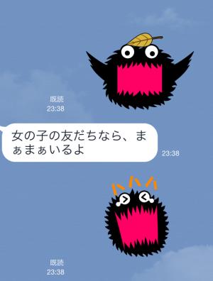 【動く限定スタンプ】NOTTVパック販売記念 動くnotty スタンプ(2015年04月20日まで) (9)