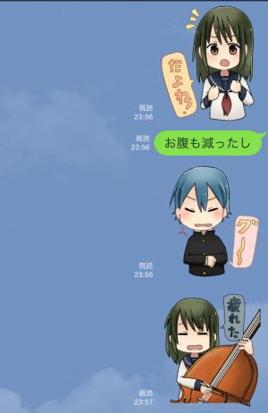【アニメ・マンガキャラクリエイターズ】sing!スタンプ2 スタンプ (4)