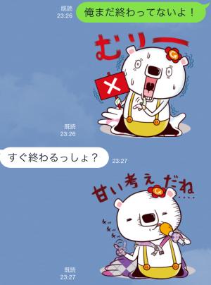 【大学・高校マスコットクリエイターズ】軍手ィオリジナルキャラクター『ぐんちぃ』 スタンプ (5)