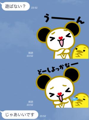 【テレビ番組企画スタンプ】ゴーちゃん。(GOEXPANDA) スタンプ (3)