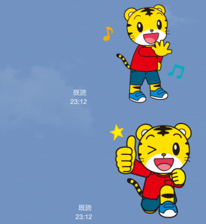 【動く限定スタンプ】動く♪しまじろう スタンプ(2015年04月20日まで) (9)