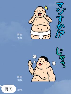【オススメスタンプ】新米力士くん スタンプ (4)