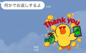 【隠しスタンプ】LINE フリーコイン スタンプ(2015年06月30日まで) (9)