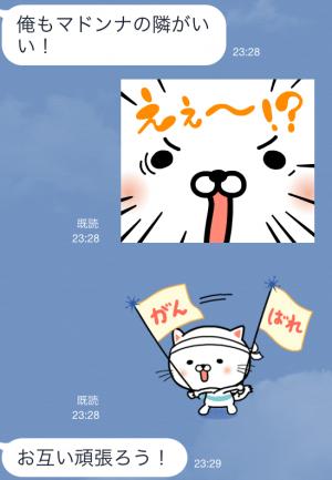 【動く限定スタンプ】動く!うるにゃん スタンプ(2015年04月27日まで) (10)