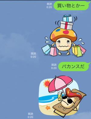 【隠しスタンプ】ドコモダケ 海外旅行篇 スタンプ(2015年09月30日まで) (5)