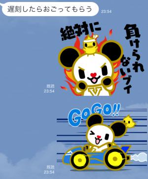 【テレビ番組企画スタンプ】ゴーちゃん。(GOEXPANDA) スタンプ (8)