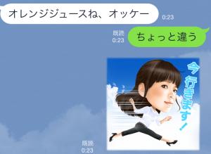 【限定スタンプ】三ツ矢サイダー 空飛ぶサイダースタンプ(2015年05月18日まで) (11)
