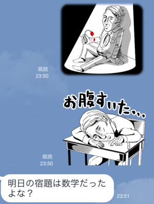 【隠しスタンプ】しくじり先生 スタンプ(2015年06月16日まで) (7)