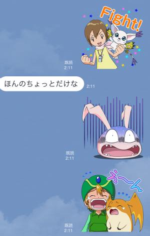 【公式スタンプ】デジモンアドベンチャー スタンプ (6)