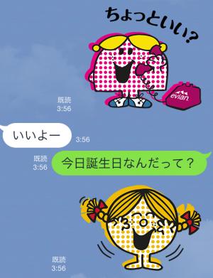 【隠しスタンプ】エビアン × ミスターメン リトルミス スタンプ(2015年09月17日まで) (3)