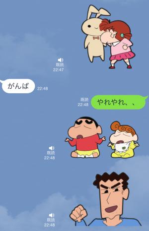【音付きスタンプ】しゃべるゾ!クレヨンしんちゃんスタンプ (6)