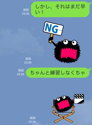 【動く限定スタンプ】NOTTVパック販売記念 動くnotty スタンプ(2015年04月20日まで) (11)