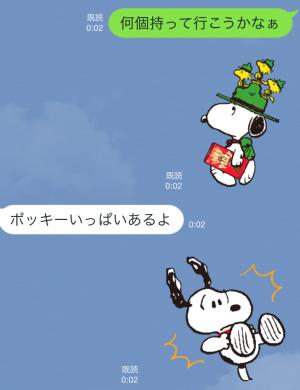【シリアルナンバー】スヌーピーおでかけスタンプ<ポッキー> スタンプ(2015年09月21日まで) (13)