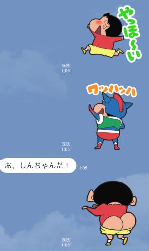 【公式スタンプ】動くゾ!クレヨンしんちゃんアニメスタンプ (3)