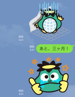 【企業マスコットクリエイターズ】ぱちゃぽスタンプ (6)