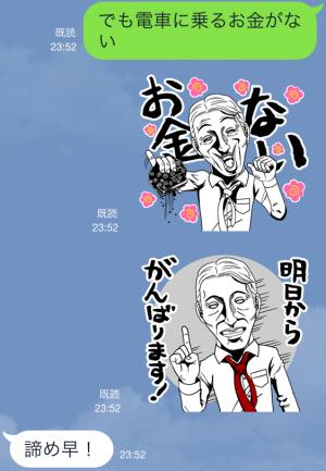 【隠しスタンプ】しくじり先生 スタンプ(2015年06月16日まで) (9)