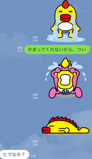 【テレビ番組企画スタンプ】そらジロー スタンプ (4)