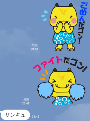 【ご当地キャラクリエイターズ】のPRキャラ「えちゴン」だゴン! スタンプ (4)
