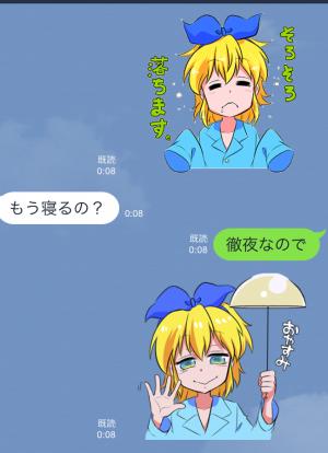 【企業マスコットクリエイターズ】ほおぷちゃんスタンプ (5)