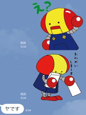【大学・高校マスコットクリエイターズ】矢口くん スタンプ (6)