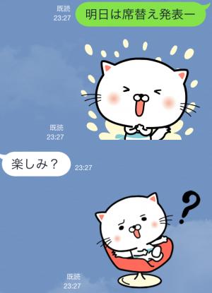 【動く限定スタンプ】動く!うるにゃん スタンプ(2015年04月27日まで) (8)