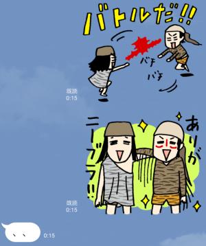 【芸能人スタンプ】バンビーノ スタンプ (7)