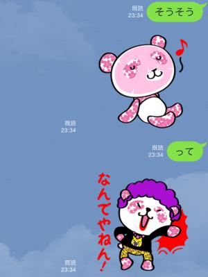【企業マスコットクリエイターズ】さくらパンダ スタンプ (6)
