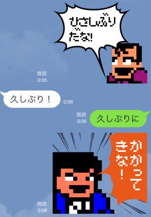 【ゲームキャラクリエイターズスタンプ】くにおくん スタンプ (3)