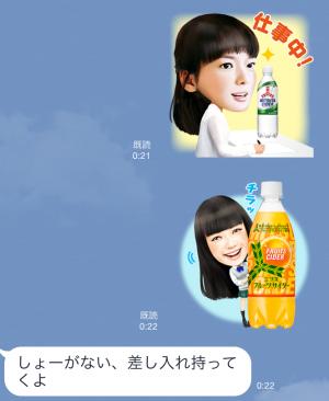 【限定スタンプ】三ツ矢サイダー 空飛ぶサイダースタンプ(2015年05月18日まで) (8)