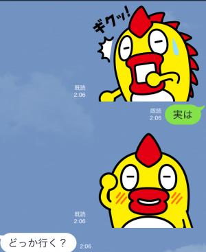 【テレビ番組企画スタンプ】そらジロー スタンプ (5)