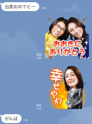 【芸能人スタンプ】クワバタオハラ スタンプ (3)