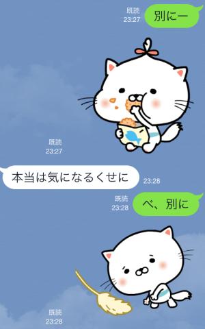 【動く限定スタンプ】動く!うるにゃん スタンプ(2015年04月27日まで) (9)