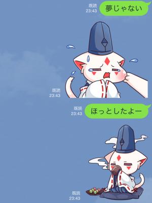 【アニメ・マンガキャラクリエイターズ】九蔵喵窩オリジナルアニメ SAKURA 1 スタンプ (4)