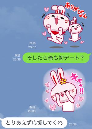 【隠しスタンプ】いいへやラビット スタンプ(2015年06月23日まで) (6)