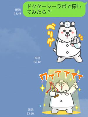【隠しスタンプ】第3弾!しろくまのお医者さん シロピー スタンプ(2015年06月15日まで) (10)