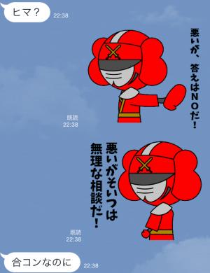 【ご当地キャラクリエイターズ】カミアリージャー4 映画のセリフっぽいver スタンプ (3)