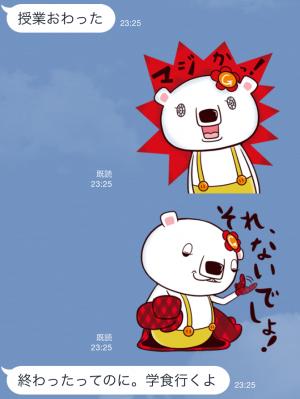 【大学・高校マスコットクリエイターズ】軍手ィオリジナルキャラクター『ぐんちぃ』 スタンプ (3)